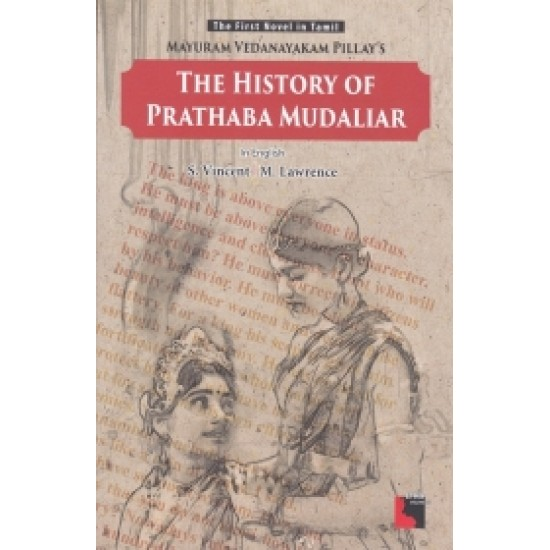 The History of Prathaba Mudaliar
