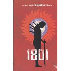 1801-நாவல்