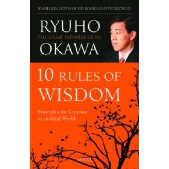 10 Rules of Wisdom