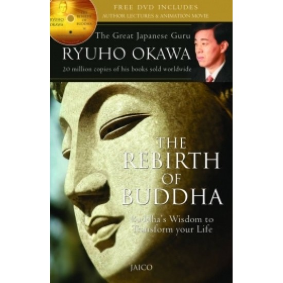 The Rebirth of Buddha (With DVD)