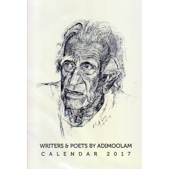 WRITERS & POETS BY ADIMOOLAM CALENDAR-2017