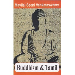 Buddhism & Tamil