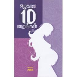 Infaa Novels Blog