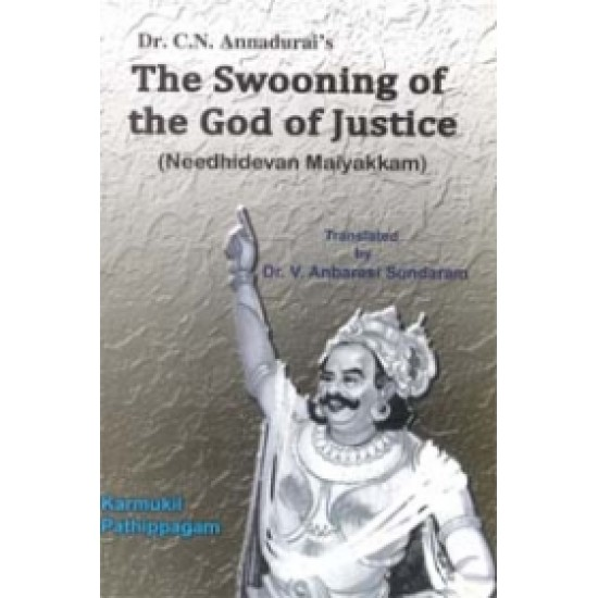 Arignar Annavin The Swooning of The God of Justice