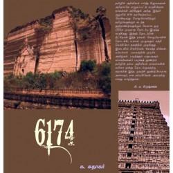 6174 (நாவல்)