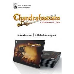 Chandrahasam - Graphic Novel - English